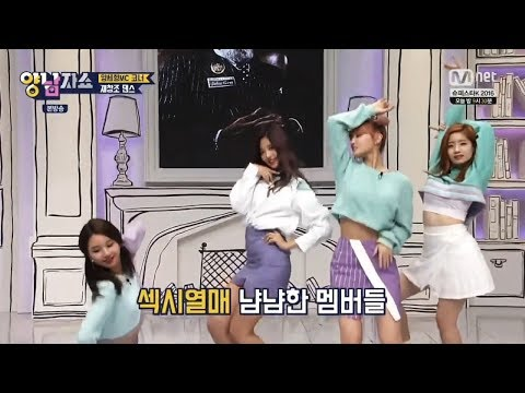 TWICE (트와이스) - Dance Line TT Battle (ENG SUB)