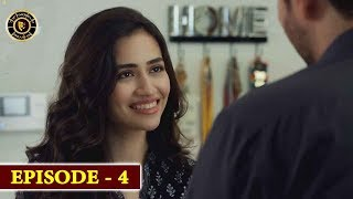 Ruswai Episode 4 | Sana Javed & Mikaal Zulfiqar | Top Pakistani Drama