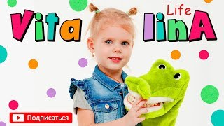 Trailer channel Vitalina Life! Vitalina life pretend play!