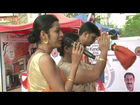 17th Bangalore Kendriya Rongali Bihu Celebrations 2016 - Part 1
