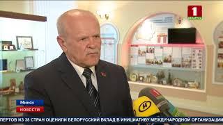 Леонид Анфимов: Строительство Белорусской АЭС идет в соответствии с графиком