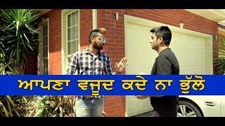 ਆਪਣਾ ਸਮਾ ਕਿਸੇ ਨੂੰ ਭੁੱਲਣਾ ਨਹੀ ਚਾਹੀਦਾ | Punjabi Funny Video | Latest Sammy Naz