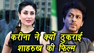Kareena kapoor khan rejected shahrukh khan film ; here's why | filmibeat
