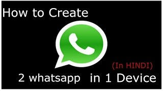 simplest way to install 2 whatsapp on 1 dual sim device hindi