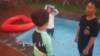 빈이윤이 여름휴가 브이로그