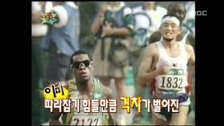 Video The Guru Show, Lee Bong-ju #11, 이봉주 20100203 download MP3, 3GP, MP4, WEBM, AVI, FLV November 2017