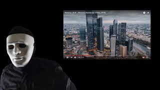 Отряд спецназа смотрит клип: Тимати x GUF - Москва (Премьера клипа, 2019) (реакция)