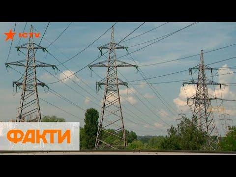 Запуск рынка электроэнергии с 1 июля: вырастут ли цены на свет