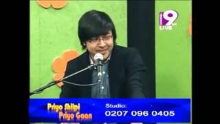 Ei Mon Bakul Jokhon - Amit Dey