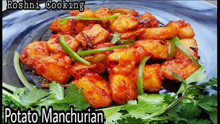 Potato Manchurian Aalo Manchurian How to Make Potato Manchurian Recipe by Roshni Cooking