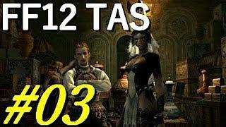 (コメ付き)【TAS】FF12 WIP【part3】