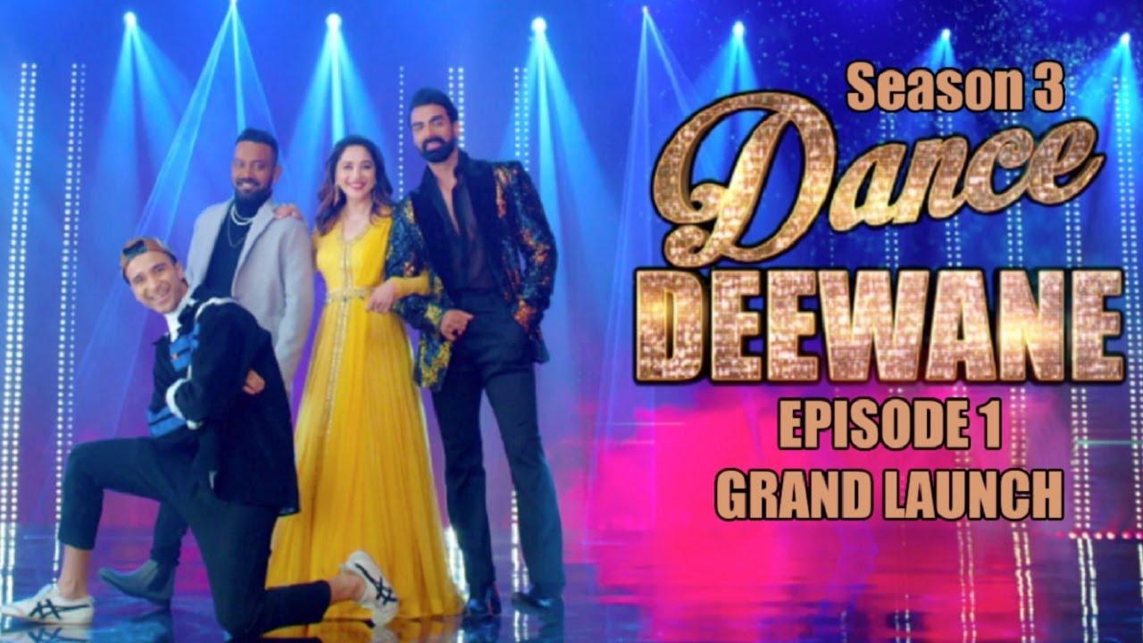 Download Dance Deewane Season 3 Episode 1 Madhuri Dixit, Raghav Juyal, Dharmesh, Tushar K   Full Launch Event