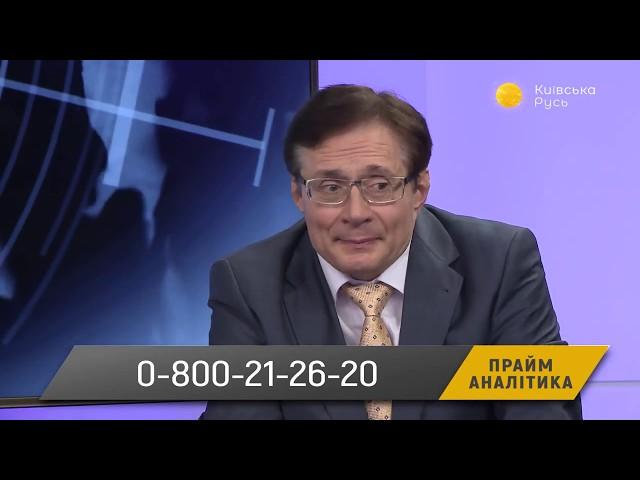 Анатолий Пешко. Пашинского не могут доставить в суд – Прайм  Аналитика с Миглазовым