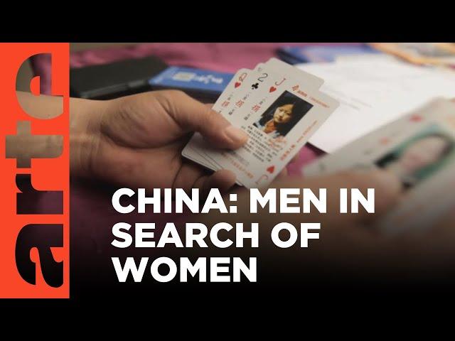 China: Men without Women I ARTE Documentary tv