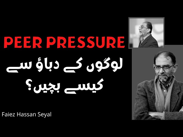 How to handle Social Pressures/ Peer Pressures | Faiez Hassan Seyal | Life Lessons