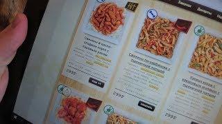 Китайская еда в коробочках. Я люблю усилители вкуса