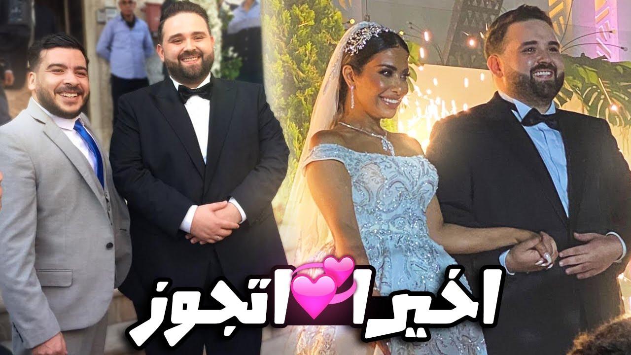 فلوق محمد مروان عرس ناجي و لمى
