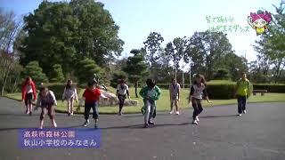 はぎまろダンス(高萩市 観光地で)