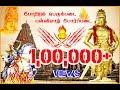 Vanniyar Kings(Chera,Chola,Pandya & Pallava Kings)Kshatriyas - வன்னிய மன்னர்கள்