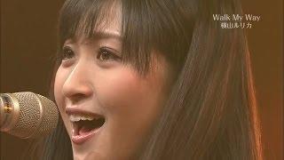 【横山ルリカ】 「Walk My Way」 BOMBER-E LIVE 横山ルリカ 検索動画 28