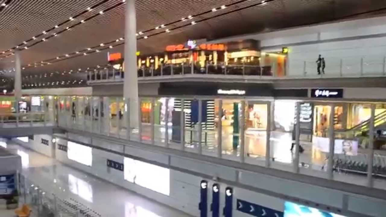 Inside Beijing Airport  China   YouTube