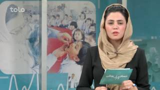 Dabestan Bo Ali - Ep.76 / دبستان بو علی - قسمت هفتاد و ششم