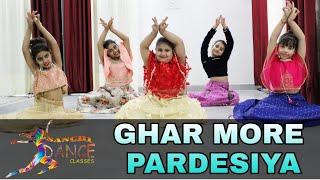 Ghar more pardesiya song   Kalank Movie   Sanchi Dance Group  