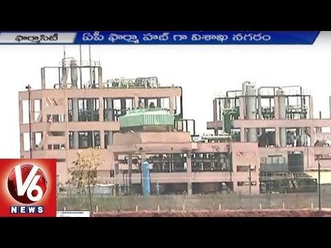 Make In AP | TDP Government focused on Pharma Industry Devel
