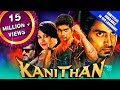 Kanithan (2020) New Released Full Hindi Dubbed Movie | Atharvaa, Catherine Tresa, Karunakaran
