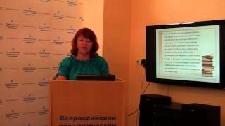 Данилова ТВ Методические приёмы формирования навыков чтения у младших школьников в соответствии ФГОС