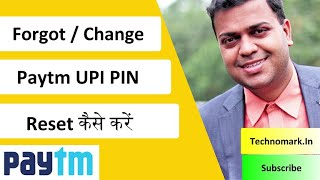How To Change UPI PIN In Paytm | Recover Forgot UPI PIN In Paytm | Reset / Create UPI PIN In Paytm