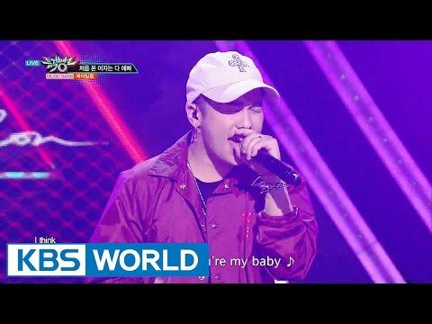 Download lagu gratis Babylon (feat.PO) - Crush On You | 베이빌론 - 처음 본 여자는 다 예뻐 (feat.피오) [Music Bank / 2016.07.01] di ZingLagu.Com