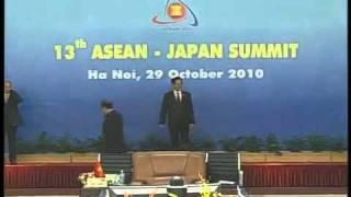 http://rtvm.gov.ph - 13th ASEAN-Japan Summit