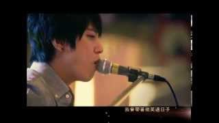 CNBLUE《BLUE HITS FOR ASIA》之「因為想念 」(CNBLUE鄭容和 主演主唱)