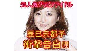 【関連動画】 原幹恵 Mikie Hara 美ボディ炸裂!! 後半です。 https://...