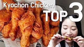 TOP3 Korean Fried Chicken at KYOCHON CHICKEN Seoul South Korea