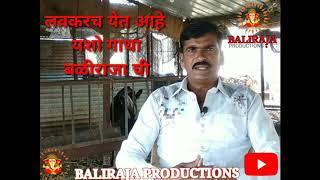 Ravi Rajputs Goat Farming  balirajano1@gmail com