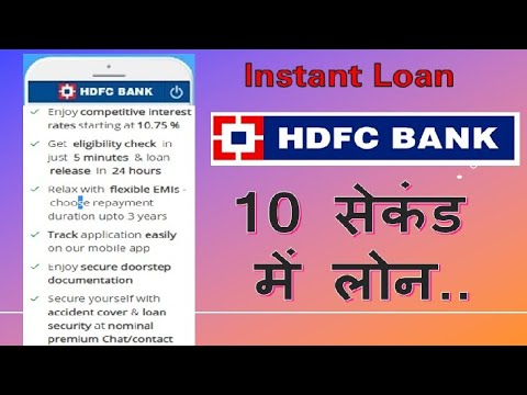 Hdfc Bank Pre Approved Loan In 10 Sec Top Up Loan How To Get 10 Seconds Loan From Hdfc Bank Youtube