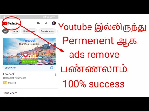 How to remove ads in YouTube permenantly in tamil