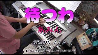 サポート付きレジストなので、弾いていて楽ですね! 楽譜:HitExpress2 ...