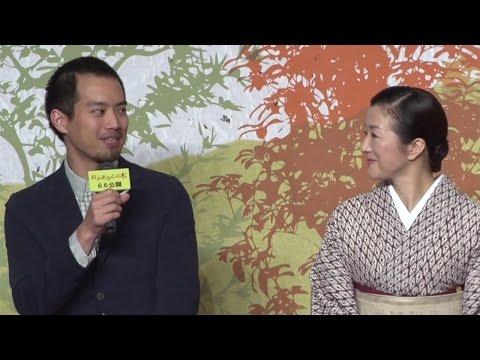 三浦貴大、鈴木京香を「自分のお母さんだと思った」 映画「おかあさんの木」クランクアップ報告会見3 #Takahiro Miura #Kyoka Suzuki