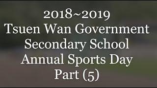 Publication Date: 2019-04-25 | Video Title: 2018~2019 TWGSS School Annual