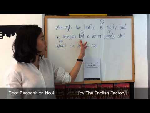 Error Recognition No4 [by The English Factory