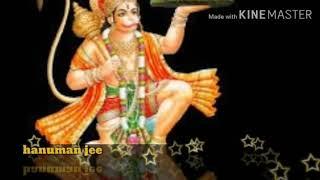 Hanuman song