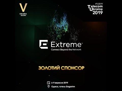 Telecom Ukraine 2019 | Золотий Спонсор - Extreme
