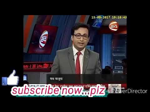 বিকাশ এজেন্ট এ জালিয়াতি_ bKash Limited