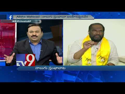 Big News Big Debate || Why Modi Govt neglects AP? || Rajinikanth TV9