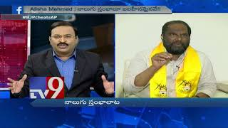 Big News Big Debate || Why Did Modi Govt Neglect AP? || Rajinikanth TV9
