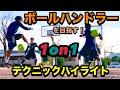 【バスケ】1on1 テクニックハイライト!ボールハンドラーを目指す! 【ストリートバスケ】