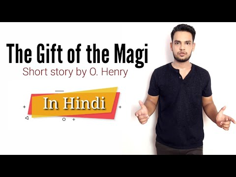The Gift Of The Magi : Short Story By O. Henry In Hindi Summary Explanation